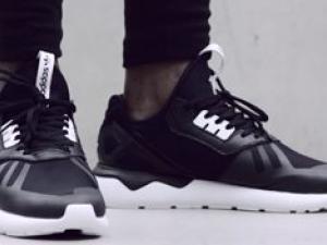 chaussure adidas dernier model